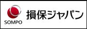 損保ジャパン株式会社